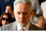 Thumbnail for the post titled: Суд в Австрии разрешил экстрадицию Фирташа