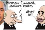 Thumbnail for the post titled: Их доходы растут