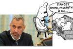 Thumbnail for the post titled: Юридический треш
