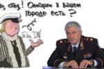 Thumbnail for the post titled: МВД хочет допуска к банковской тайне