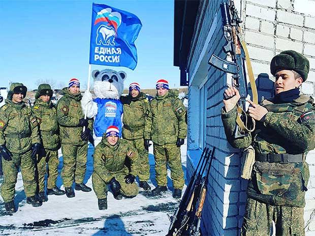 "Россия создает ""армию Палестины"""