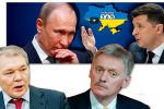 Thumbnail for the post titled: Зеленский предупредил Путина